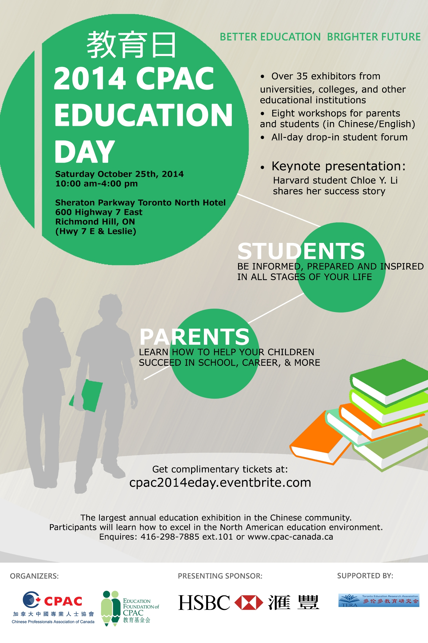 Education Day Poster FINAL