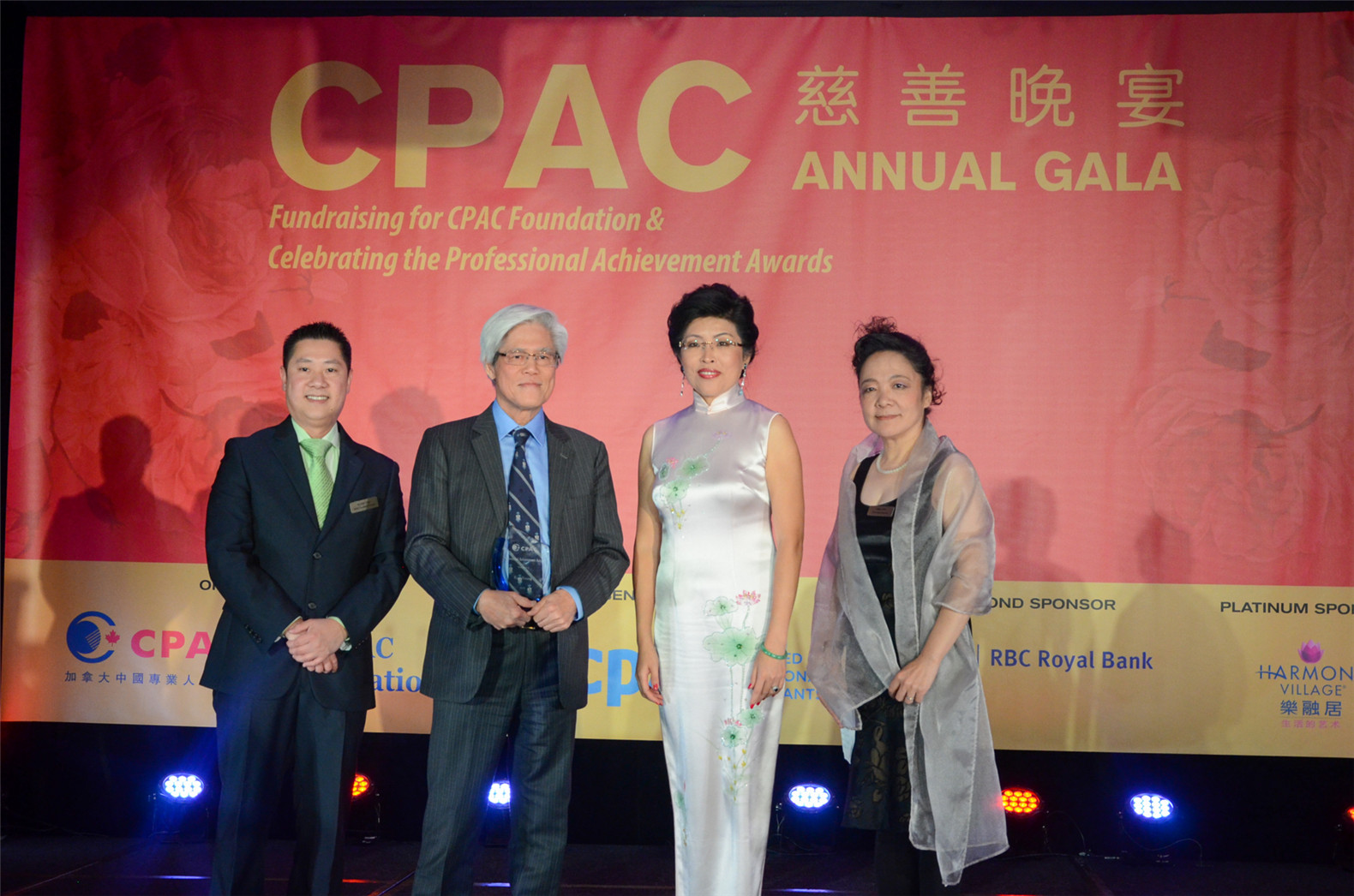 cpac gala raises funds and celebrates immigrant success cpac president margaret yang right 2 presents 2015 cpac professional achievement award to dr