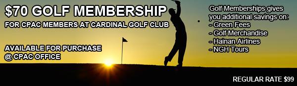 Discount Golf Memberships