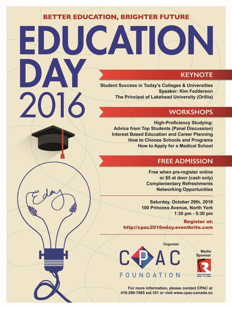 the 9th cpac education day helps hundreds of students for better the 9th cpac education day helps hundreds of students for better academic and career planning