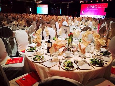 2016 CPAC Annual Gala