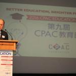 CPAC Eday13
