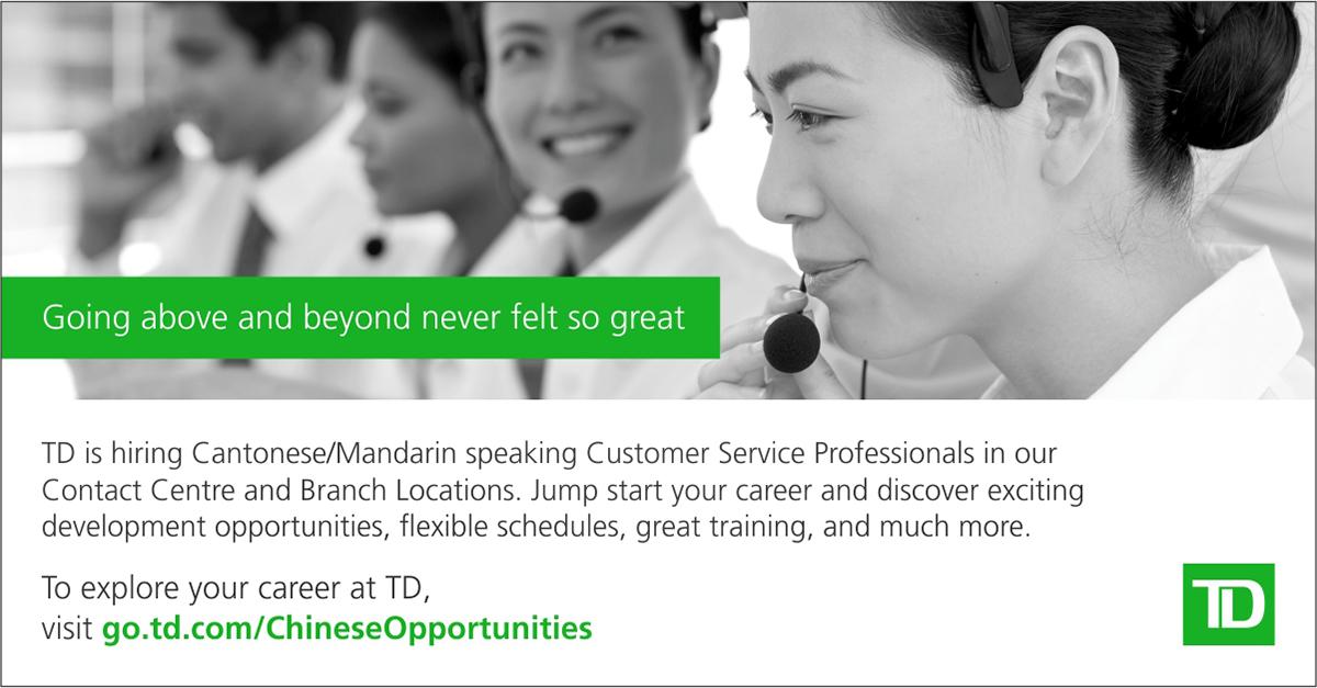 Cantonese and Mandarin Speaking Customer Service