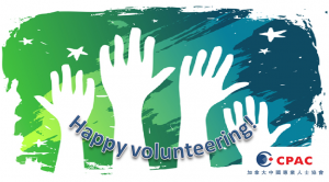 Img: Happy Volunteering