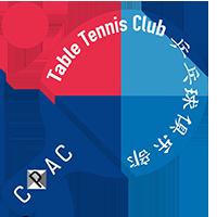 参赛有奖,CPAC乒乓球锦标赛欢迎中老年朋友踊跃报名