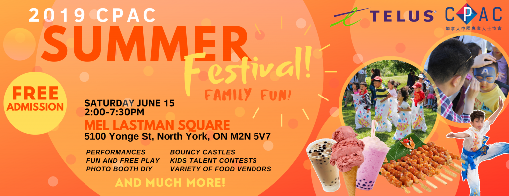 Save Your Date To Attend June 15's CPAC Summer Festival